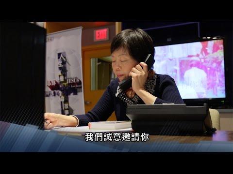 電視節目 TV 1372 生命匯聚 (HD粵語)