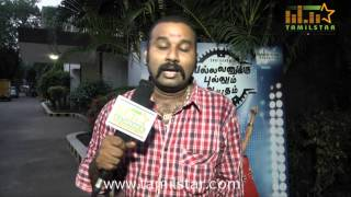 Cool Suresh Speaks at Vallavanukku Pullum Aayudham Success Meet