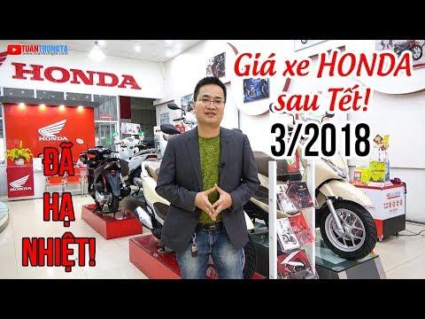 Giá xe máy Honda tháng 3/2018: Winner 150 còn ít, Air Blade, SH Mode, Vision vẫn cao! - Thời lượng: 15:06.