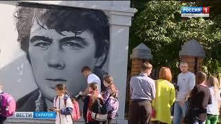 Video В Саратове на стене одного из строений появился портрет Сергея Бодрова-мл. MP3, 3GP, MP4, WEBM, AVI, FLV Oktober 2017