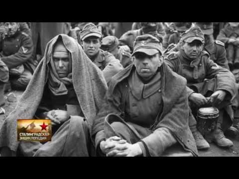Немецкие военнопленные. Эфир 01.04.15.