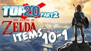In Part 2 of our Top 20 Zelda Items, Nick narrows down the list of the best items in the Hero of time's arsenal!Click to Subscribe: http://bit.ly/SubtoScrewAttackOFFICIAL DEATH BATTLE SUGGESTION FORM: http://bit.ly/2fM8Z8l►Watch our stuff early: http://bit.ly/2m9WLsZ►Our Store: http://bit.ly/NewScrewAttackStore►Look how social we are!ScrewAttack on FACEBOOK: http://bit.ly/ScrewAttackFacebook ScrewAttack on TWITTER: http://bit.ly/ScrewAttackTwitter►Follow the crew on Twitter:Chad - https://twitter.com/ScrewAttackChadBen - https://twitter.com/BenBSingerNick - https://twitter.com/THENervousNickSam - https://twitter.com/ScrewAttackSamAustin - https://twitter.com/PotatoHoundTorrian - https://twitter.com/AnimatedTorriiGerardo - https://twitter.com/HybridRainSean - https://twitter.com/SeanHinz► Watch our other showsWatch DBX - http://bit.ly/DBXPlaylistWatch DEATH BATTLE! - http://bit.ly/DEATHBATTLEPlaylistWatch Top 10's - http://bit.ly/SATop10PlaylistWatch The Desk of DEATH BATTLE - http://bit.ly/DeskofDBPlaylist
