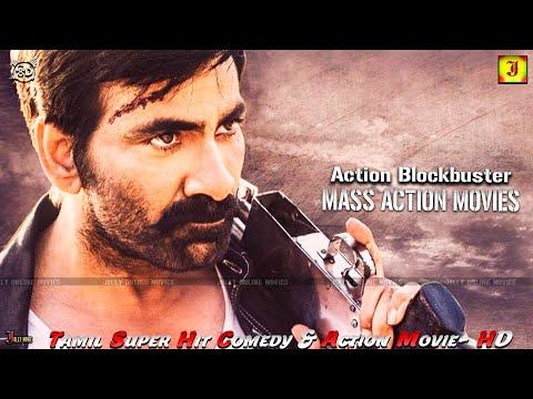 2020 Ravi Teja Blockbuster FullLength TamilDubbedMovie # DON SEENU Full Movies#SouthIndianMovie,