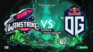 Winstrike vs OG, The International 2018, Group stage, game 1