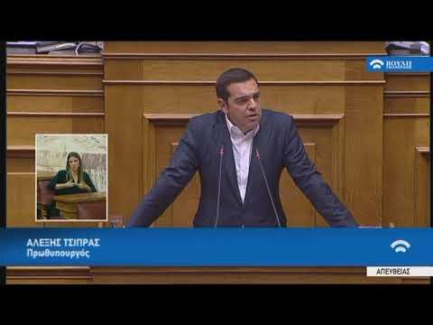 """Α.Τσίπρας(Πρωθυπουργός)(Συζήτηση επί του πορίσματος για την υπόθεση """"NOVARTIS"""")(18/05/2018)"""