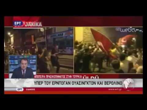 O Ερντογάν έχει μπει στο αεροπλάνο και επιστρέφει στην Κωνσταντινούπολη.