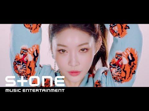 청하 (CHUNGHA) - Roller Coaster MV