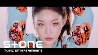 Video 청하 (CHUNG HA) - Roller Coaster MV MP3, 3GP, MP4, WEBM, AVI, FLV Maret 2018