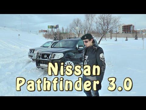 Pathfinder nissan p1832 фотка