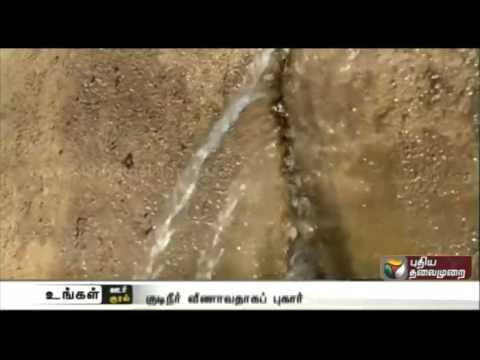 Wastage-of-water-due-to-a-crack-in-the-tank-unattended-for-more-than-10-months-at-Gudiyatham