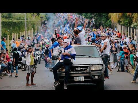 Ορτέγα: «Οι ΗΠΑ χρηματοδοτούν τις διαδηλώσεις στη Νικαράγουα»…