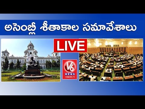 Telangana Assembly LIVE | Winter Session 2017 | 30-10-2017