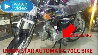9. Union Star Automatic Bike | Specs | Price | Video Documentary