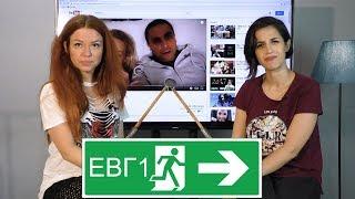 TheBitch&ZoePre SUBSCRIBE:https://www.youtube.com/c/StellaKarabakaki SUBSCRIBE:...