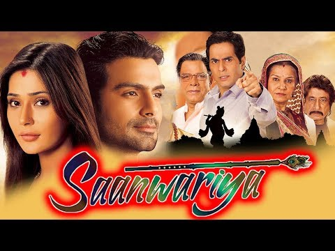 Saanwariya - Khatu Shyam Ji Ki Amar Gaatha (2013) Full Hindi Movie | Ashmit Patel, Sara Khan