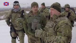 """Лента Новостей на """"Новороссия ТВ"""" 16 января 2017 года"""