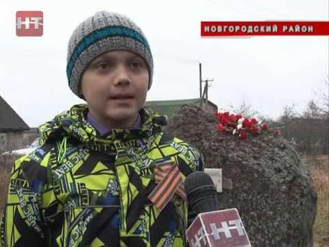 В деревне Захарьино открыт памятный знак
