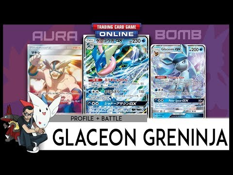 Glaceon Greninja Steals Games! | Pokemon TCGO Live