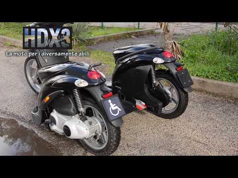 Hdx3-Mobility