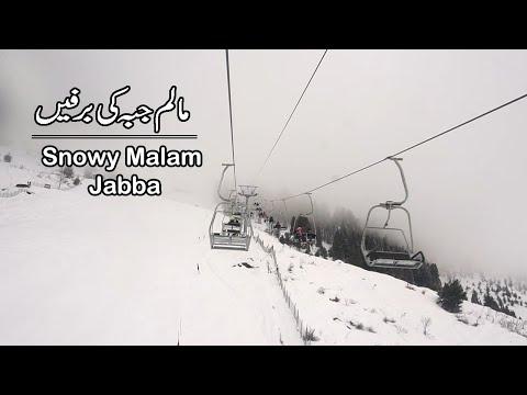 Snowfall in Malam Jabba | Snow Season | Travel Pakistan