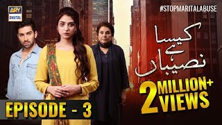 Video Kaisa Hai Naseeban Episode 3 - 16th January 2019 - ARY Digital Drama MP3, 3GP, MP4, WEBM, AVI, FLV Januari 2019
