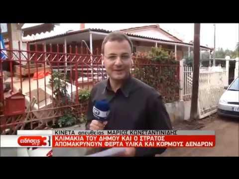 «Βομβαρδισμένο» τοπίο η Κινέτα μετά την πλημμύρα | 28/11/19 | ΕΡΤ
