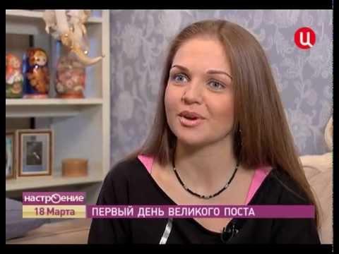 Марина Девятова в программе \