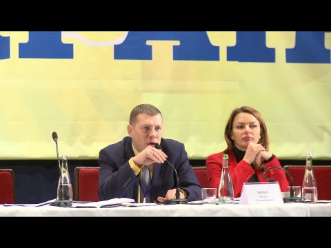 ХV черговий з'їзд суддів України - 06.03.2018