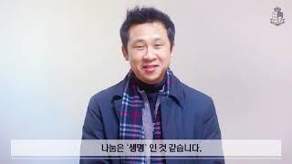 서울이랜드FC X 이랜드복지재단 <E-프렌즈마켓>