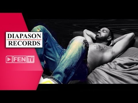 Azis - (P) & (C) 2014 Diapason Records Download it on iTunes: http://bit.ly/1gVDKfz Official YouTube channel: http://bit.ly/NA086U Like us on Facebook: http://on.fb...