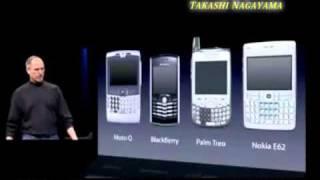 【あの革命的な商品と革命的なプレゼンをもう一度!】iPhone の発表 スティーブ・ジョブス
