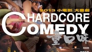 Nonton Hardcore Comedy European Premiere East Winds Film Festival 2013 Film Subtitle Indonesia Streaming Movie Download