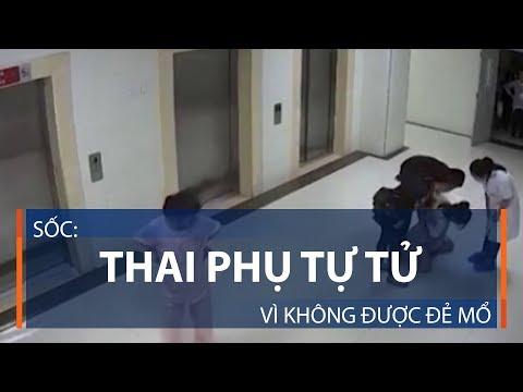 Sốc: Thai phụ tự tử vì không được đẻ mổ | VTC1 - Thời lượng: 103 giây.