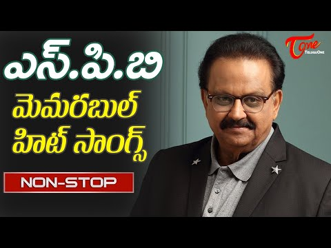 S.P.Balasubrahmanyam Memorable Songs | Telugu All Time Hit Video Songs Jukebox | Old Telugu Songs