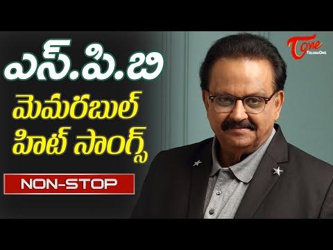 S.P.Balasubrahmanyam Memorable Songs | Telugu All Time Hit Video Songs Jukebox | Old Telugu Songs