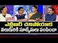 Lakshmi Parwathi Shocking Facts about Sending Suitcases on NTR Death Day