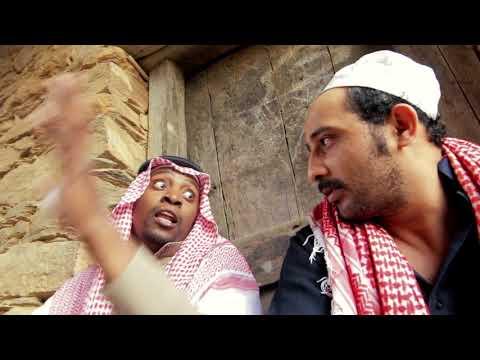 #شاهد عيد وسعيد الجزء الخامس عشر