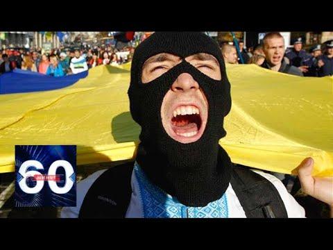 Вот почему Крым НЕ ВЕРНЕТСЯ Инвалиду порвали рот за русский язык. 60 минут от 06.07.18 - DomaVideo.Ru