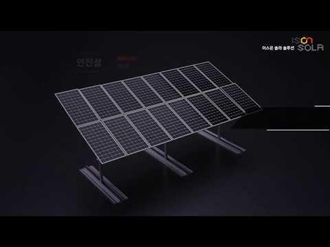 이스온 스틸보 기초 모듈러 공법 기술홍보영상