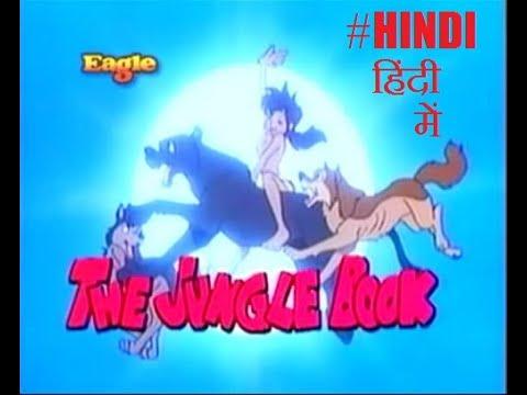 Mogli   The Jungle Book   Hindi   Full Movie   All Episodes