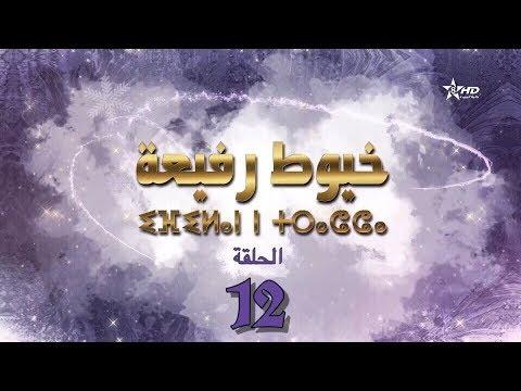 MOSALSAL KHYOT RAFIAA EP 12/HD