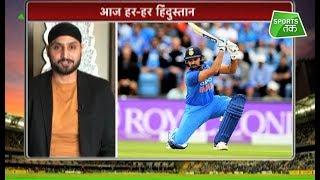 Ind vs WI: 2 बल्लेबाज़ों जितने अकेले रन बनाते हैं रोहित शर्मा   Aaj Tak Show   Vikrant Gupta