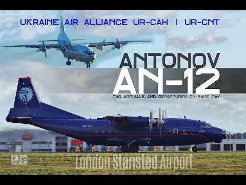 Антонов Ан12 Два самолета в Лондоне