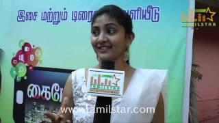 Arpitha at Kaipesi Kadhal Movie Audio and Trailer Launch