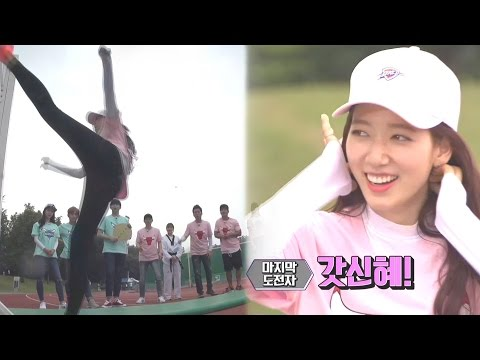 Park Shin Hye, queen of kicking target! 《Running Man》런닝맨 EP436 - Thời lượng: 2:49.