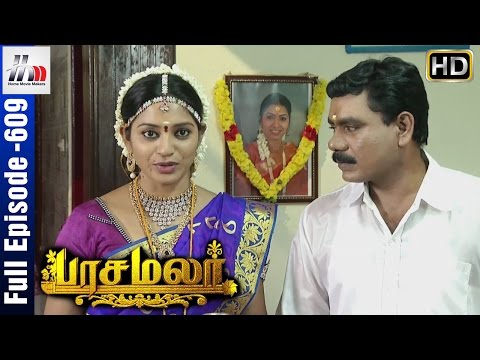 Video Pasamalar Tamil Serial | Episode 609 | Pasamalar Full Episode | Home Movie Makers download in MP3, 3GP, MP4, WEBM, AVI, FLV January 2017
