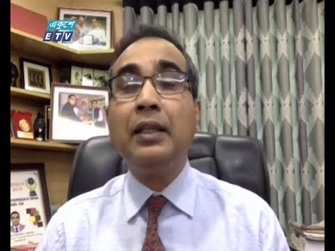 Ekushey Business    একুশে বিজনেস    আলোচক: কে এম মোস্তাফিজুর রহমান, ব্যবস্থাপনা পরিচালক, ওয়ান ফার্মাসিউটিক্যাল লিমিটেড    01 June 2020    ETV Business