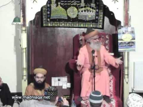 Huzoor Ghazi al Millat at Jamia Masjid Chistia Rochdale
