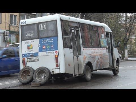 В Житомирі у маршрутки під час руху відвалилось колесо