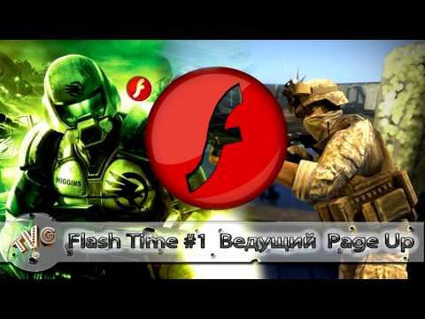 Flash Time #1 - C&C Tiberium Alliances и BeGone на TimeVideoGame